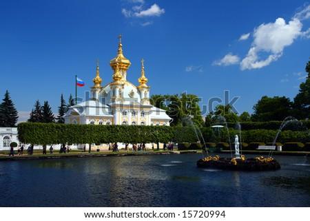 ornate dome in petrodvorets saint-petersburg Russia - stock photo