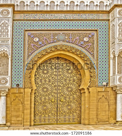 Ornate entry doors to the Royal Palace in Casablanca, Morocco - stock photo
