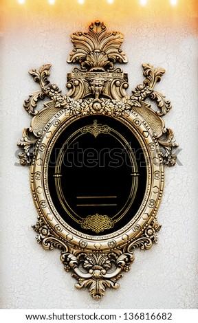 Ornate golden frame - stock photo