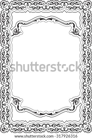 Ornate nice cool frame isolated on white