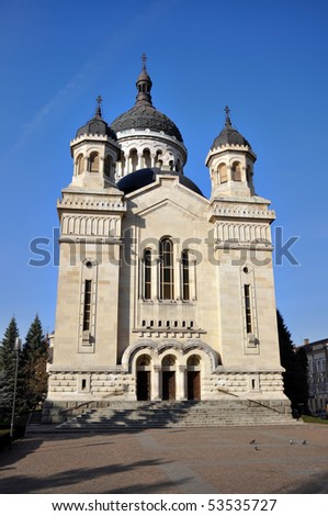Orthodox cathedral - stock photo
