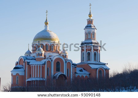 Orthodox Cathedral, Monastery