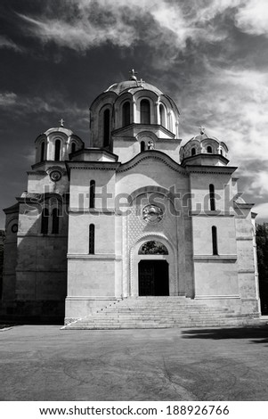 Orthodox christian St. George church in Topola - stock photo