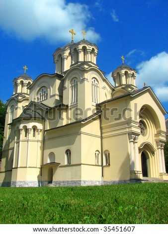 Orthodox Church, dedicated to Sts. Cyril and Methodius located in Ljubljana, Slovenia - stock photo