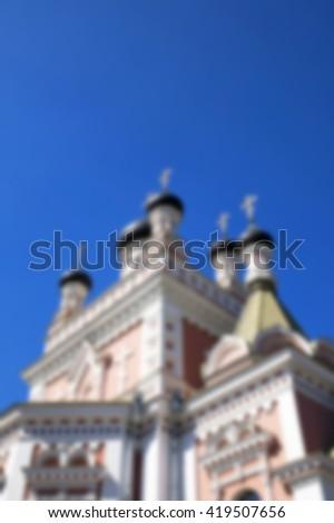 Orthodox Church in Grodno, Belarus,  defocused - stock photo