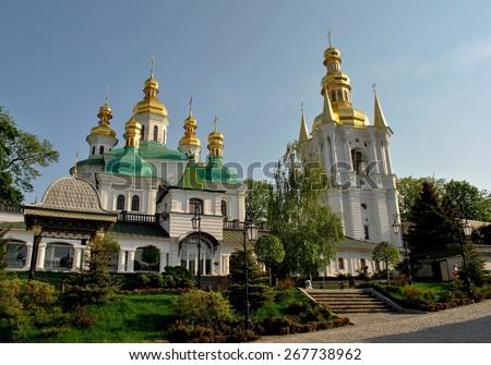 orthodox church in Kiev, Ukraine - stock photo