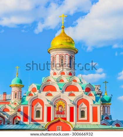 Orthodox church Kazan Cathedral on Red Square, Moscow, Russia - stock photo