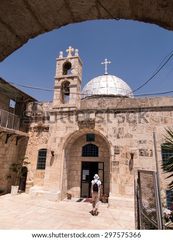 Orthodox church of St. John the Baptist in old Jerusalem, Israel one of the oldest surviving churches - stock photo