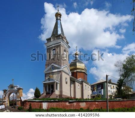 Orthodox church of the Holy Virgin building at small town Lanivtsi,  Ternopilsky region, Ukraine.                                - stock photo