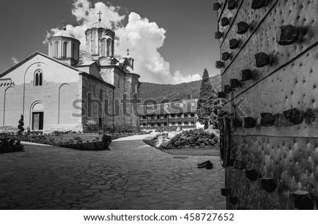 Orthodox monastery gate. - stock photo