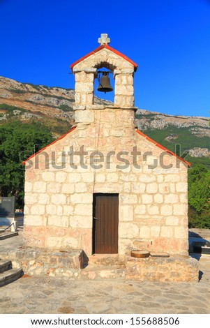 Orthodox monastery near the Adriatic sea - stock photo