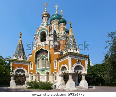 Orthodoxy church in Nice, France - stock photo