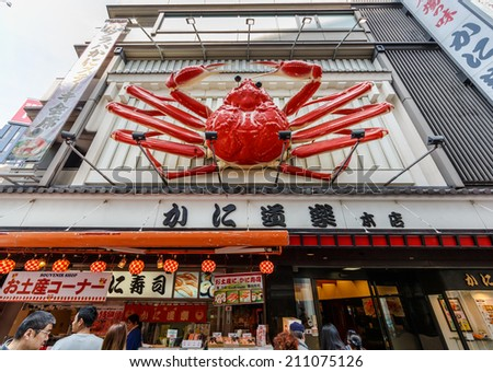 OSAKA -APRIL 7: Crab sculpture at Dotonbori on April 7, 14 in Osaka. It is one of the principal tourist destinations in Osaka, Japan. It is a single street, running alongside the Dotonbori canal.