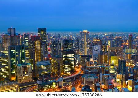 Osaka at night, Japan - stock photo