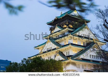 Osaka Castle during night time, One of Japan's premier historic castles, Japan - stock photo