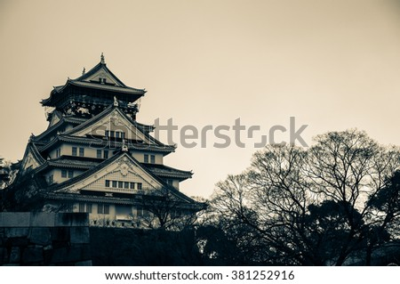 Osaka Castle in a vintage color tone - stock photo