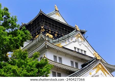 Osaka Castle in japan , beautiful landmark building - stock photo