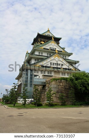 Osaka Castle in Osaka, Japan. - stock photo