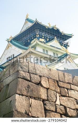 Osaka Castle, Japan - stock photo
