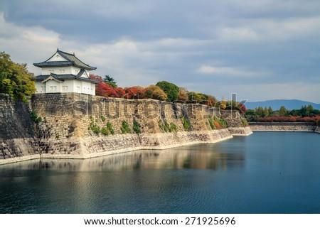Osaka castle moat in Autumn, Japan - stock photo
