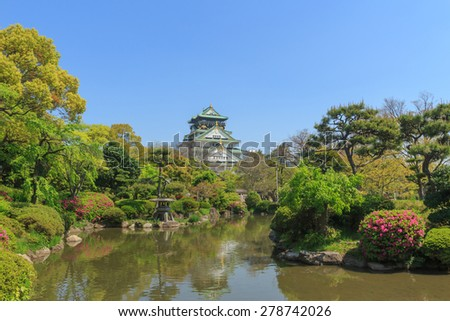 Osaka castle with japanese style garden. - stock photo