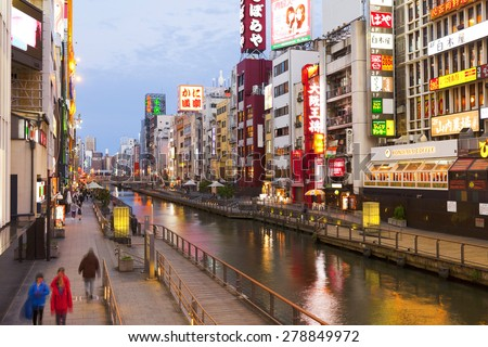 OSAKA,JAPAN - APRIL 20,2015 :Dotonbori canal is a popular nightlife and entertainment area characterized by its eccentric atmosphere and large illuminated signboards. - stock photo