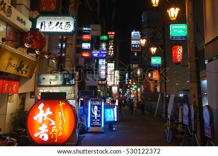 OSAKA, JAPAN - APRIL 13, 2016: Night street view with people and glowing decorations. Dotonbori.