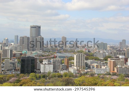 Osaka, Japan - April 8, 2015: Osaka is the capital city of Osaka Prefecture and the second largest metropolitan area in Japan.