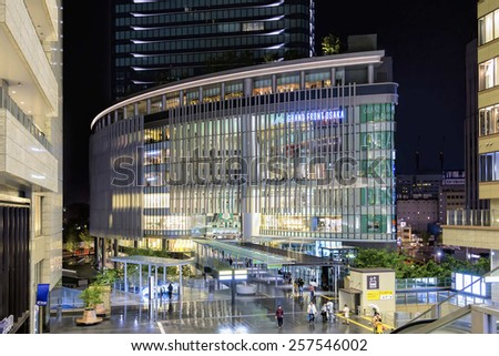 Osaka, Japan - April 29, 2014: View of Grand Front Osaka commercial complex. Grand Front is a large commercial complex north of JR Osaka Station in the Umeda district that was opened in 2013. - stock photo