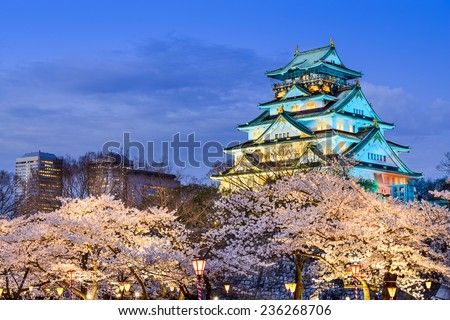 Osaka, Japan at Osaka Castle during the spring cherry blossom season. - stock photo