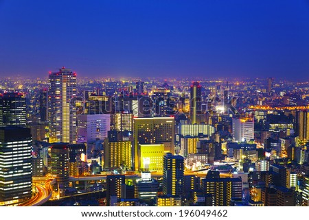 Osaka, Japan at the landmark Umeda District - stock photo