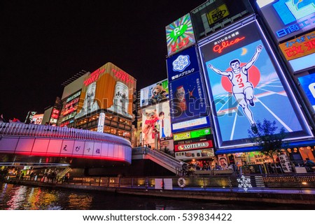Osaka, Japan - December 2, 2016: Glico Man sign and many billboard are in Dotombori area, famous shopping and restaurant area.
