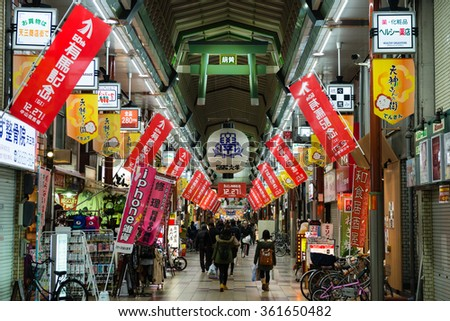 OSAKA, JAPAN - DECEMBER 12, 2015: Model of Torii gate at Tenjinbashisuji arcade shopping street.