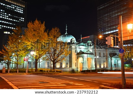 OSAKA, JAPAN - 9 December 2014 - Osaka Prefectural Nakanoshima Library at night. It made with the western style with the green dome in the middle