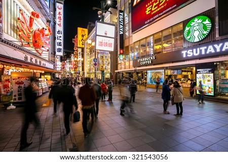 OSAKA, JAPAN - FEB 9: Unidentified tourists are shopping at Dotonbori on Febuary 9, 2015 in Osaka, Japan. With history reaching back to 1612, Dotonbori is one of Osaka's primary tourist destinations. - stock photo