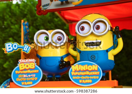 Minions Stock Images Royalty Free Vectors