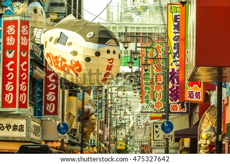 Osaka, Japan - 18 June 2016 :  Blow fish balloon in Shinsekai downtown is popular for photography. Blow fish Sashimi is famous food in this area.