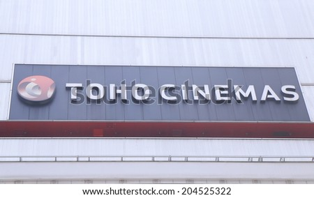 OSAKA JAPAN - 3 JUNE, 2014:TOHO Cinemas. TOHO Cinemas is a Japanese film, theatre production and distribution company and famous for Godzilla movies.