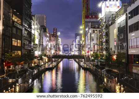 OSAKA,JAPAN - Nov 14, 2017 :Doutonbori canal is a popular nightlife and entertainment area characterized by its eccentric atmosphere and large illuminated signboards.
