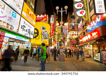 OSAKA,JAPAN- NOV 10:Night view of the neon advertisements Dotonbori on November 10, 2015 in Osaka, Japan.Is famous for its historic theatres,and restaurants, and its many neon and mechanised signs
