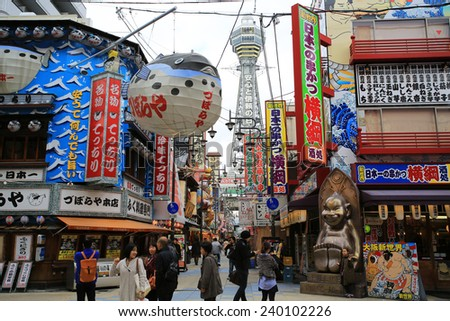 OSAKA, JAPAN, NOV.25: tourists visit the Shinsekai area in Osaka on 25 Novmber 2014. Shinsekai is an old neighborhood located next to south Osaka City's downtown which is a popular hot travel spot.