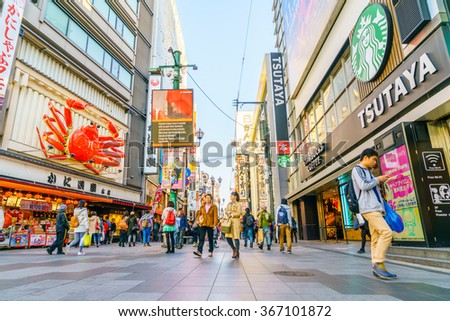 Osaka, Japan - November 30, 2015: Dotonbori entertainment district. Dotonbori is one of the principal tourist destinations in Osaka Japan.