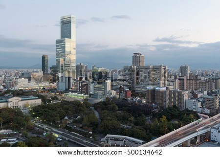 Osaka, Japan - November 28 2015: Osaka Skyline. Abeno Harukas the tallest building in Osaka is visible in the distance.