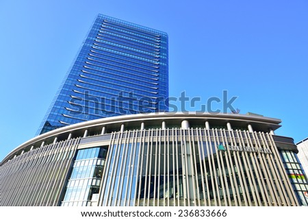 OSAKA, JAPAN - NOVEMBER 07, 2014: The Grand front osaka building. Located near Osaka Sataion. - stock photo