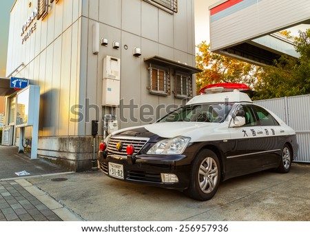 "OSAKA, JAPAN - OCTOBER 24: Ploce station in Osaka, Japan on October 24, 2014. A ""Koban"" is a small neighborhood police station, there are about 6,000 koban all over Japan - stock photo"