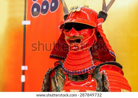 OSAKA, JAPAN - OCTOBER 29: Replica Of Sanada Yukimura Armor in Osaka, Japan on October 29, 2014. The armor is displayed at Hotel Nikko Kansai's Lobby while the real armor is in the Osaka Castle Museum