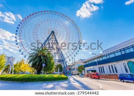 OSAKA, JAPAN - OCTOBER 28: Tempozan Ferris Wheel in Osaka, Japan on October 28, 2014. The wheel has a height of 112.5 metres, it's opened in 1997, situated in Tempozan Harbor Village