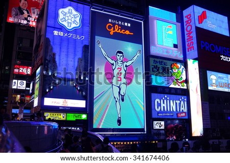 OSAKA, JAPAN - OCTOBER 23: The Glico Man light billboard and other displays on October 23, 2015 in Dontonbori, Namba area, Osaka, Japan which is one of the principal tourist destinations in Osaka.