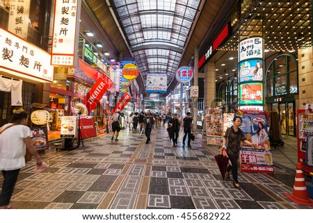 Osaka, Japan September 2013 : Holiday in Japan - Osaka underground and station shopping area