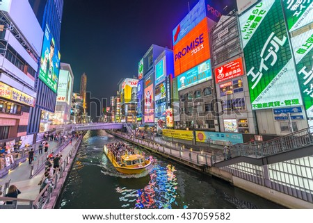 OSAKA - MAY 28: Billbords at Dotonbori on May 28, 2016 in Osaka. It is one of the principal tourist destinations in Osaka, Japan. It is a single street, running alongside the Dotonbori canal - stock photo